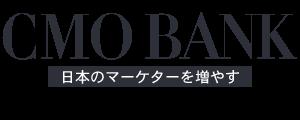 CMO BANKメディア