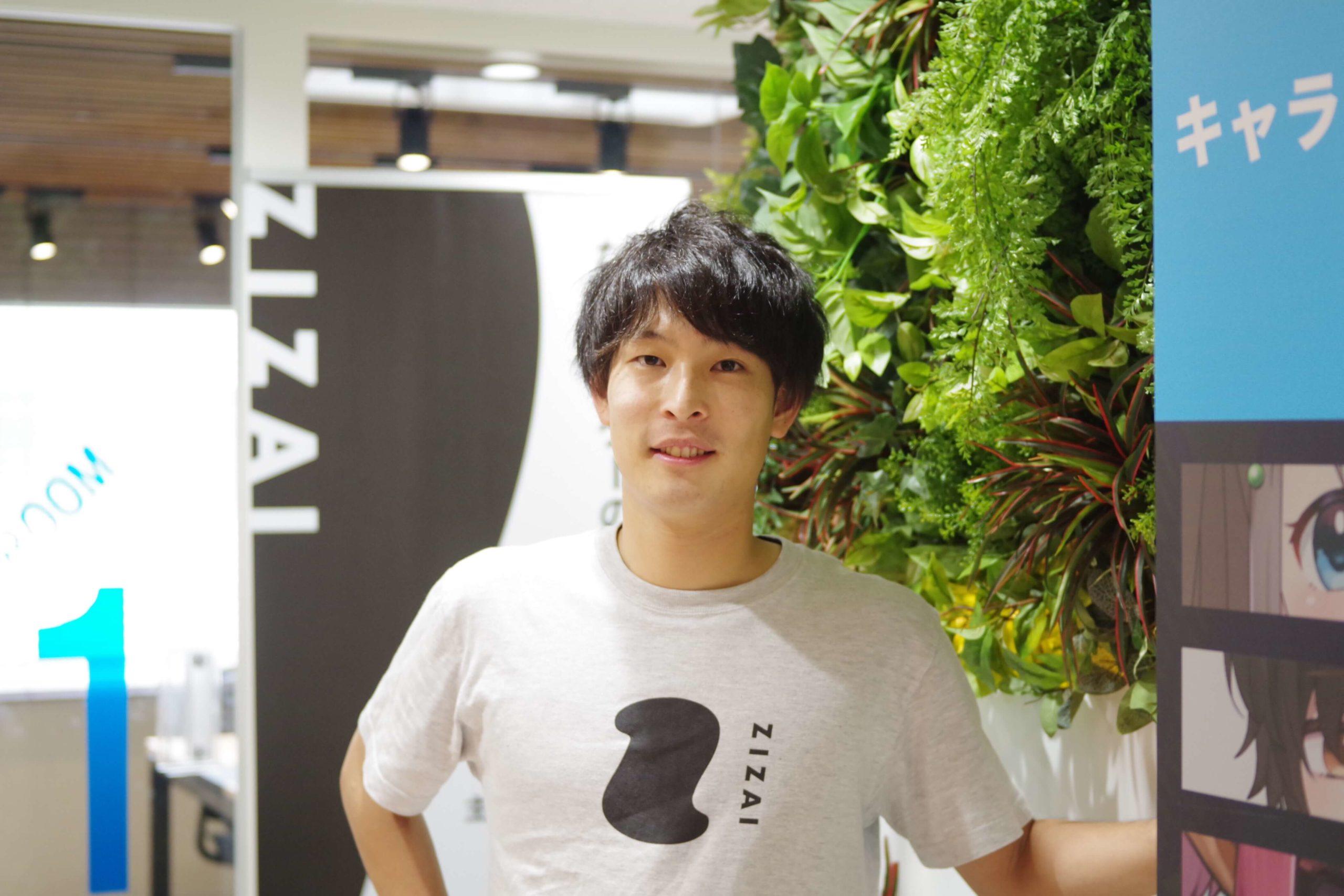 CMOBANK卒業生株式会社ZIZAI代表取締役CEO塚本大地さん写真